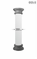 Колонна гладкая ФКА-9