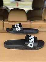 189d03e5 Мужскую обувь Dsquared в Украине. Сравнить цены, купить ...