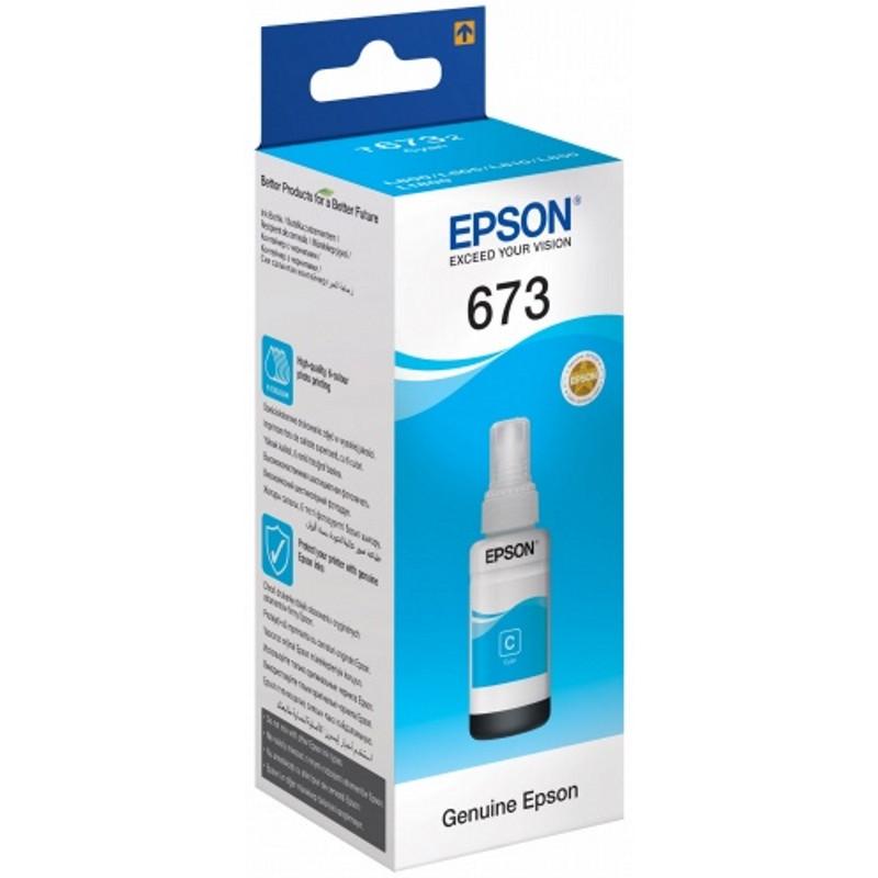 Чорнило Epson L800/805/810/850/1800 Cyan 70мл