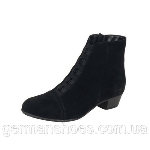 Ботинки женские Remonte D6573-01