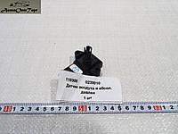 Датчик  абсолютного давления ЗАЗ Таврия 1102, Славута, Sens, ГАЗ 3302 Газель Бизнес с двигателем УМЗ-4216 Евро-3, прои-во: Калуга ПА6-210-КС,