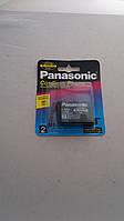 Panasonic P301 - 600mAh