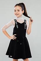 Сарафан школьный для девочки Иззи (122-140р) (Suzie)Сьюзи Украина чёрный СН-24903