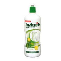 Средство для мытья посуды Ludwik 1л