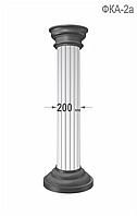 Колонна с каннелюрами ФКА-2а