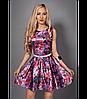 Короткое летнее платье для стильных девушек