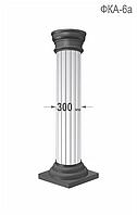 Колонна с каннелюрами ФКА-6а