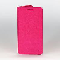 Чехол книжка Pink Leather для Lenovo S856