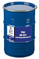 Лак электроизоляционный пропиточный КО-921 (електроізоляційний лак КО-921)