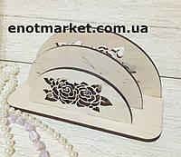 """Салфетница подставка для салфеток """"Розы"""" двойная (для больших и стандартных салфеток)"""