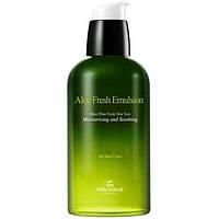 Эмульсия для лица с алоэ вера The Skin House Aloe Fresh Emulsion