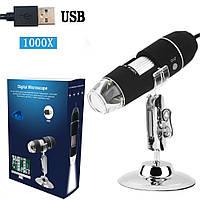 Микроскоп цифровой USB x1000 в чёрной коробке 16,3х11,8х4,8 см