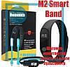 M2 Band Фитнес браслет Smart Watch Bluetooth 4.0, шагомер, фитнес трекер, пульс, QualitiReplica