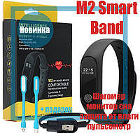 Фитнес браслет M2 Band Smart Watch Bluetooth Xiaomi Mi Band 2 QualitiReplica, фото 1
