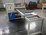 Кромкообрезной станок HPE600 (Blue Steel, Тайвань) новый