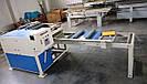 Двухпильний кромкообрізний верстат HPE600 (Blue Steel, Тайвань) новий, фото 2