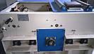 Двухпильний кромкообрізний верстат HPE600 (Blue Steel, Тайвань) новий, фото 4