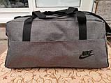 (25*54)Спортивна дорожня сумка nike месенджер тільки оптом, фото 2