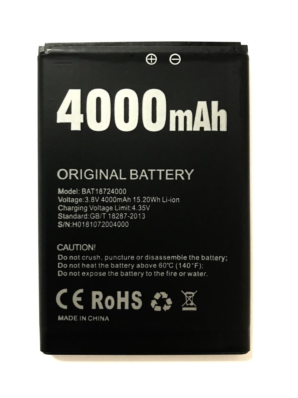 Doogee X70 BAT18724000 Акумулятор Батарея