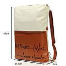 Рюкзак - сумка женская. Сумка - трансформер., фото 5
