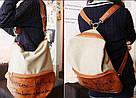 Рюкзак - сумка женская. Сумка - трансформер., фото 7