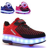 Светящиеся кроссовки на 2-х роликах стиль Heelys, с USB зарядкой, лучший подарок!
