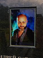 Фото в стекле 20*30 см