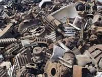 Сбор лома черных металлов