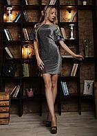 Стильное мини платье, размеры 42-44,44-46,46-48 черное, фото 1