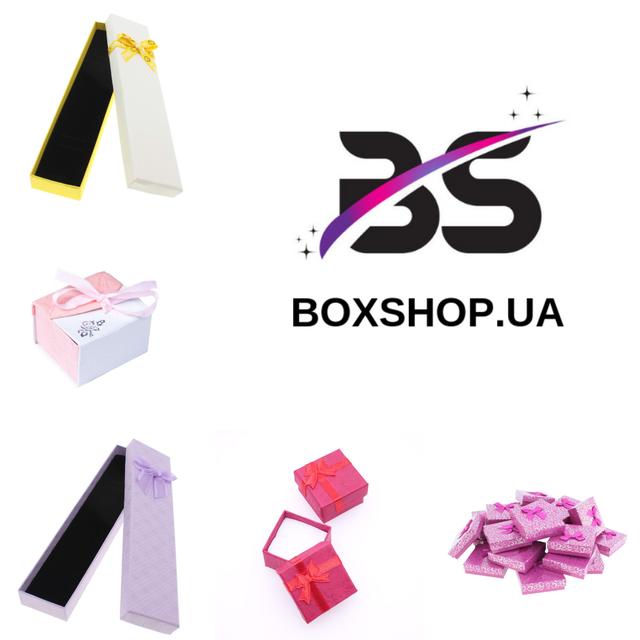 Коробочки для бижутерии и ювелирных изделий бумажные картонныедля колец, цепочек, браслетов и наборов оптом