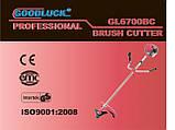 Бензокоса Goodluck GL6700BC (2ножа+1катушка), фото 4