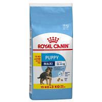 Корм для собак Royal Canin Maxi Puppy(Роял Канин Макси Паппи для щенков крупных пород) 15 кг + 3 кг Бесплатно!
