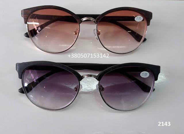 Солнцезащитные очки с диоптриями. Модель 2143
