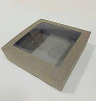 Коробка  крафт 200х200х65 мм.
