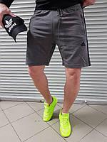 Мужские спортивные шорты Adidas Relaxation Grey