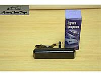 Ручка двери наружная правая ЗАЗ Таврия 1102,  (1102-6105150) ; Авто ЗАЗ