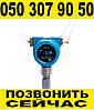 Исследовательское оборудование Продажа Цена Звоните 050_307*90~50