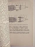 Монтаж радиочастотных кабелей и антенно-фидерных устройств А.И.Горшков , фото 4