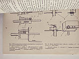 Монтаж радиочастотных кабелей и антенно-фидерных устройств А.И.Горшков , фото 6