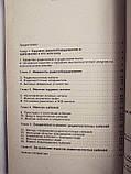 Монтаж радиочастотных кабелей и антенно-фидерных устройств А.И.Горшков , фото 7