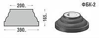 База колонны ФБК-2