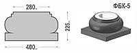 База колонны ФБК-5