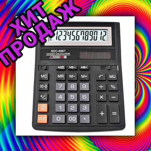 Калькулятор SDC 888T - 12