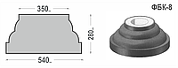 База колонны ФБК-8