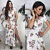 Шикарное летнее платье в пол с цветочным принтом