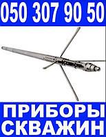 Геофизическая аппаратура и оборудование Купить по Цене 050_307*90~50