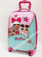 Детский чемодан дорожный на колесах «Куклы ЛОЛ» LOL 520458