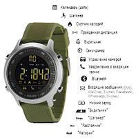 Smart часы EX18, фото 1
