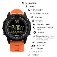 Smart часы EX17, фото 1