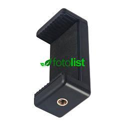 Держатель смартфона AccPro SP-08